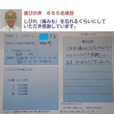 f:id:shiseik:20170901191641j:plain