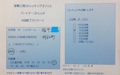 f:id:shiseik:20170908165227p:plain