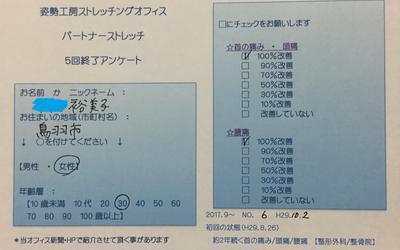 f:id:shiseik:20171004061010p:plain