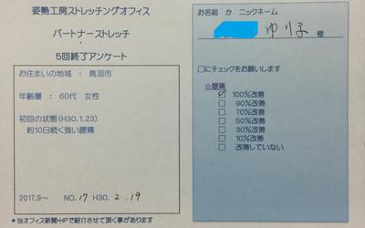 f:id:shiseik:20180220104614p:plain