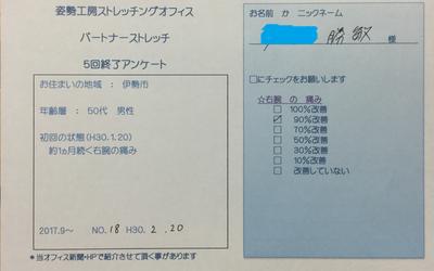 f:id:shiseik:20180222151956p:plain