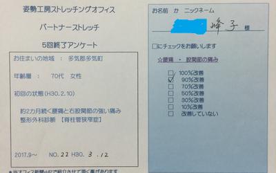 f:id:shiseik:20180312182118p:plain
