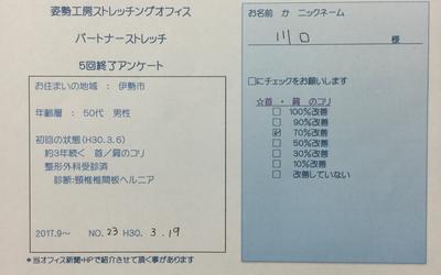 f:id:shiseik:20180319180519p:plain