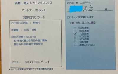 f:id:shiseik:20180416170530p:plain