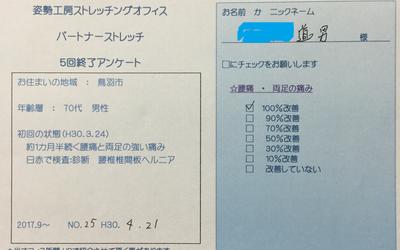 f:id:shiseik:20180422091602p:plain