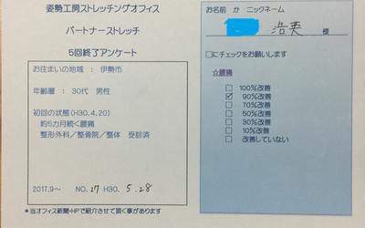 f:id:shiseik:20180530061614p:plain