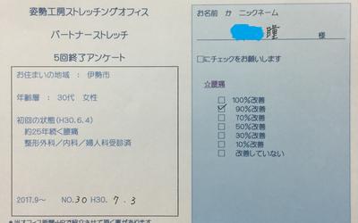 f:id:shiseik:20180704095253p:plain