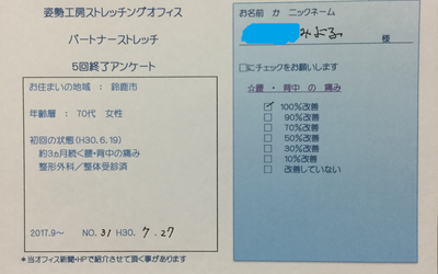 f:id:shiseik:20180730184949p:plain