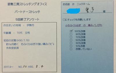 f:id:shiseik:20180807161235p:plain