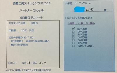 f:id:shiseik:20180808082935p:plain