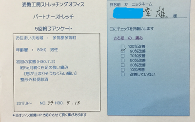 f:id:shiseik:20180814114931p:plain