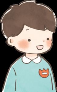 f:id:shiseikun:20210815005257p:plain