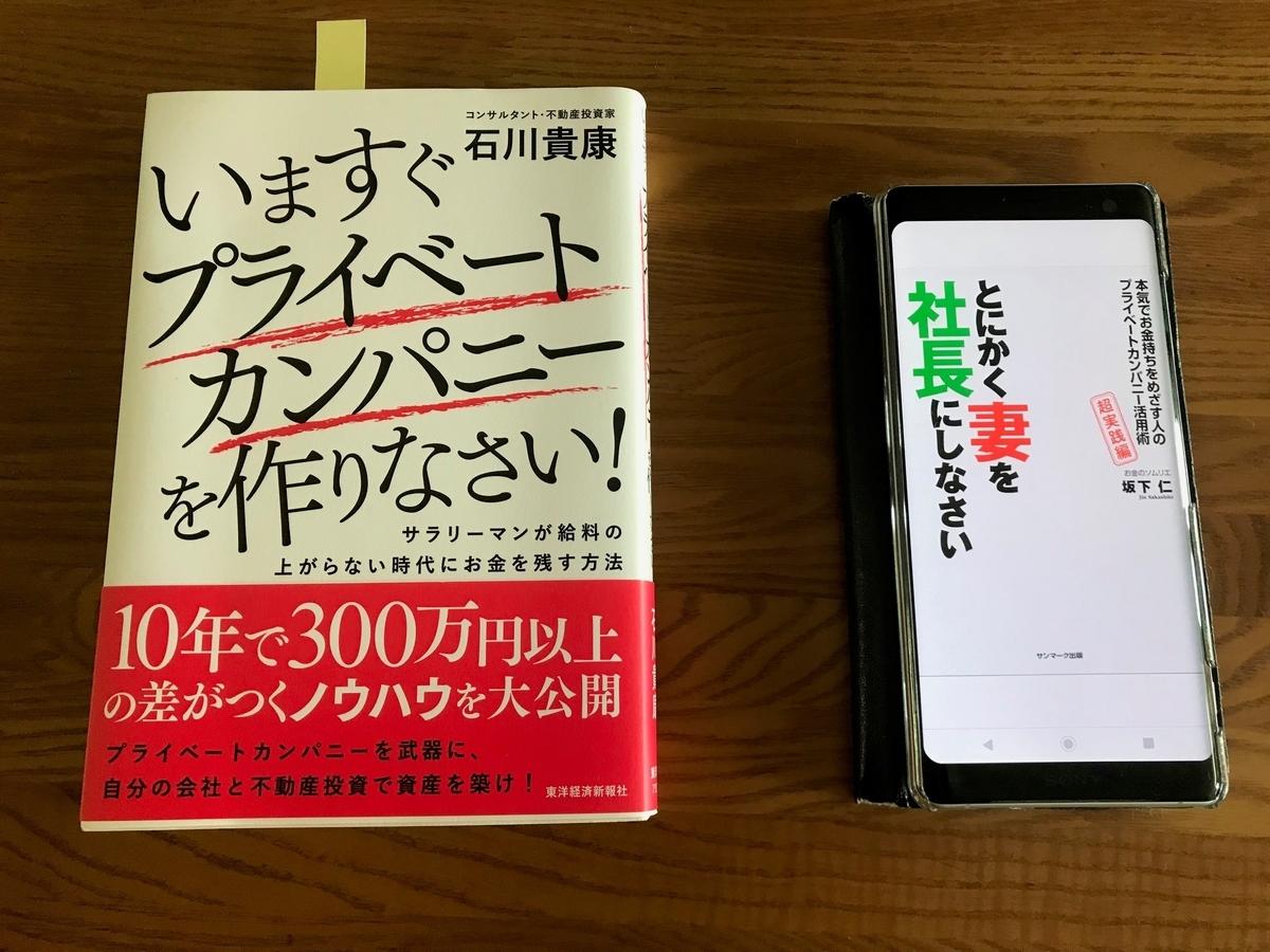 f:id:shiseikun:20210909111838j:plain