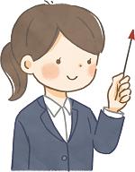 f:id:shiseikun:20210925111453p:plain