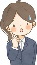 f:id:shiseikun:20211008214457p:plain