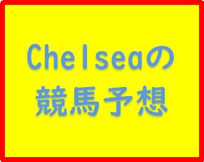 f:id:shishamonoatama:20180908095640p:plain