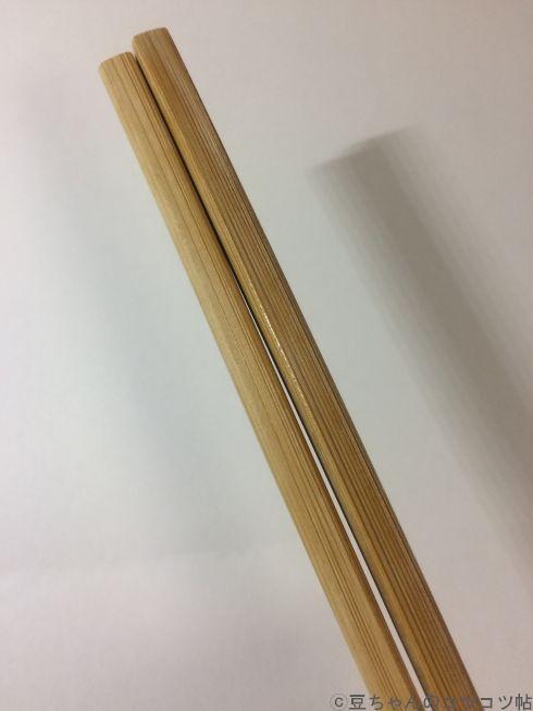f:id:shishi-book:20191203141605j:plain