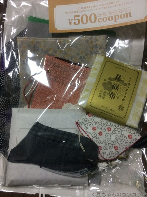 f:id:shishi-book:20200104182614j:plain