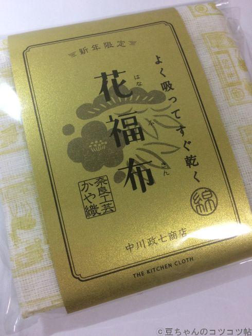 f:id:shishi-book:20200104182924j:plain