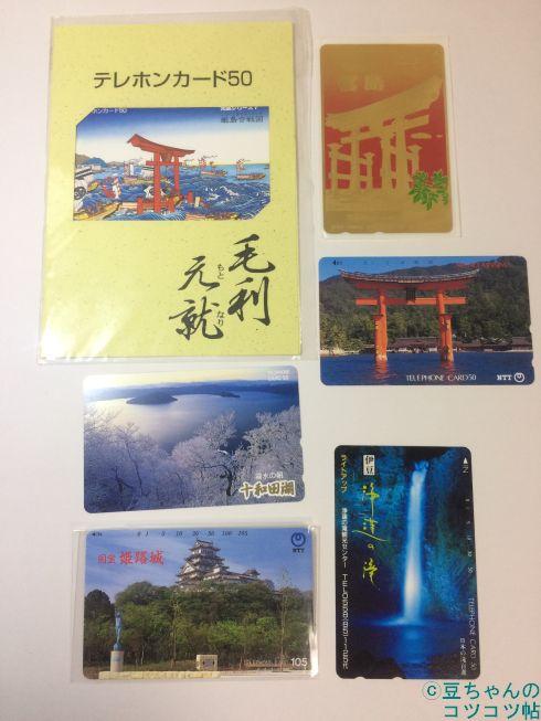 f:id:shishi-book:20200315014129j:plain