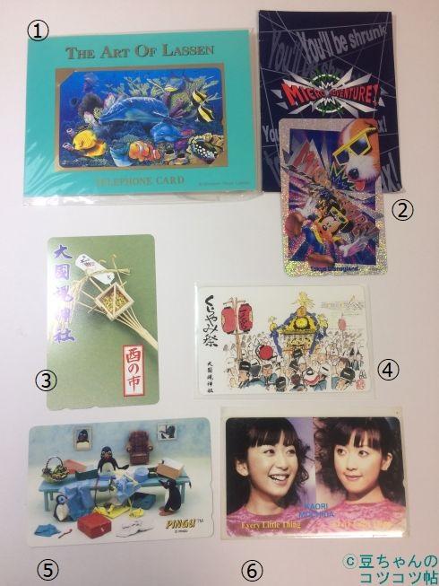 f:id:shishi-book:20200315014219j:plain