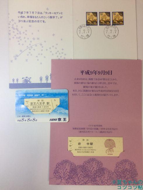 f:id:shishi-book:20200321135302j:plain