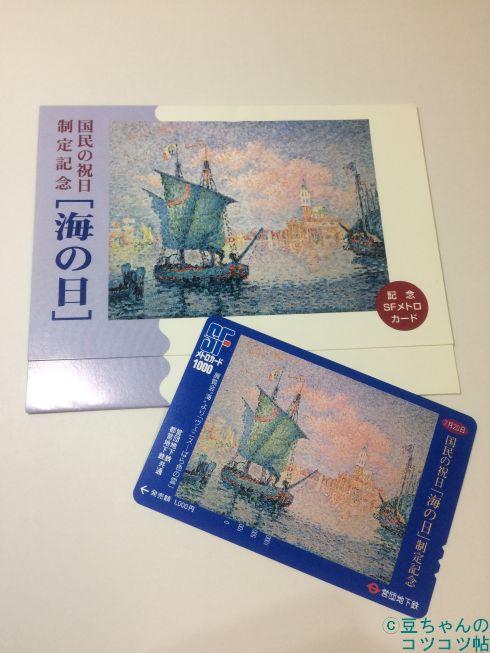 f:id:shishi-book:20200321140908j:plain