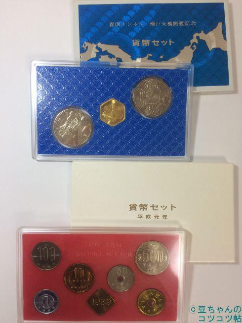 f:id:shishi-book:20200321141813j:plain