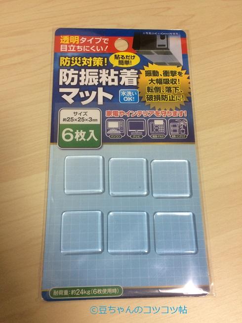 f:id:shishi-book:20200418013814j:plain