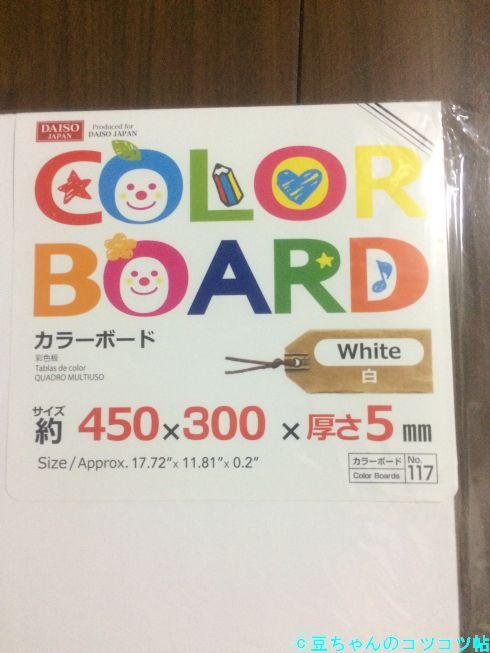 f:id:shishi-book:20200503122240j:plain