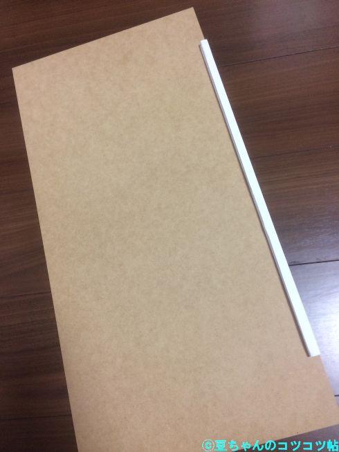 f:id:shishi-book:20200504011318j:plain