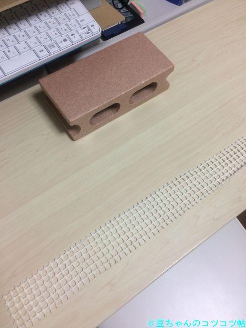 f:id:shishi-book:20200504011540j:plain