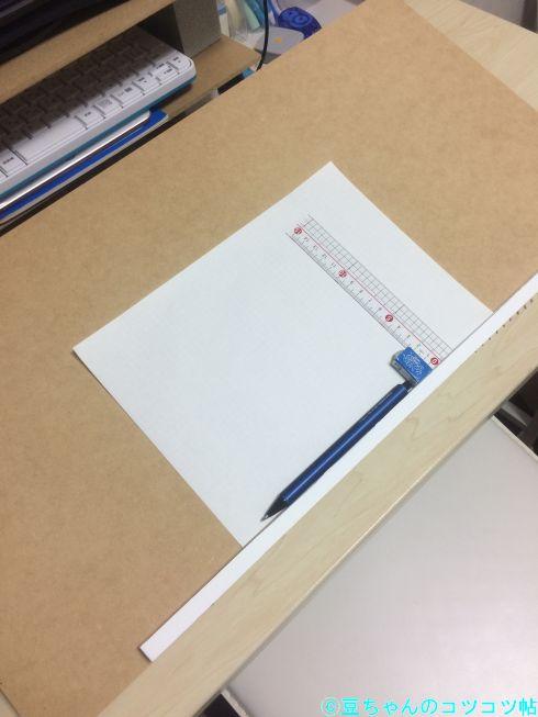 f:id:shishi-book:20200504012105j:plain