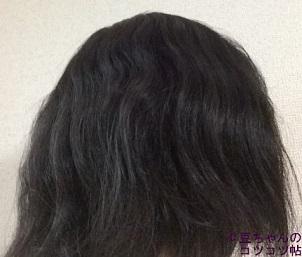 ジュレームで洗った天然パーマの髪