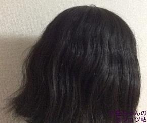 HIMAWARI(ヒマワリ)で洗った天然パーマの髪