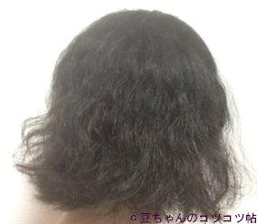 ダイアンのエクストラストレートシリーズを使用後の髪