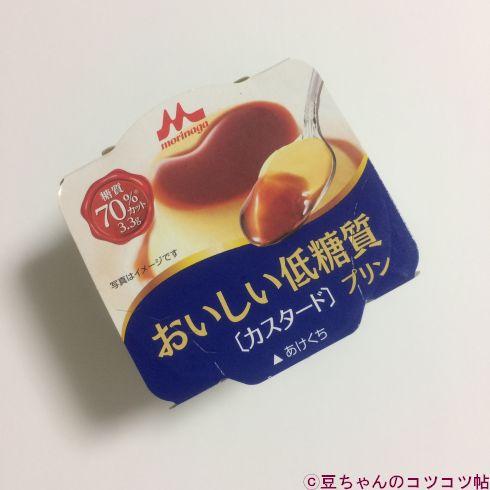 森永乳業の低糖質プリンのカスタード味の画像
