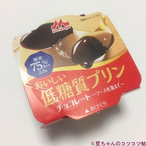 森永乳業の低糖質プリンのチョコ味の画像