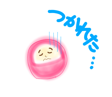f:id:shishi-book:20201127203524p:plain