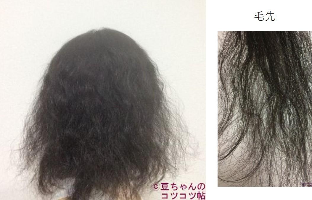 クセがあり、毛が細くて多い髪の画像