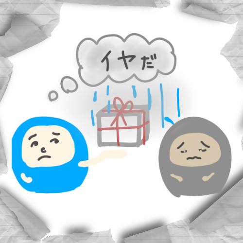 f:id:shishi-book:20201222165747p:plain