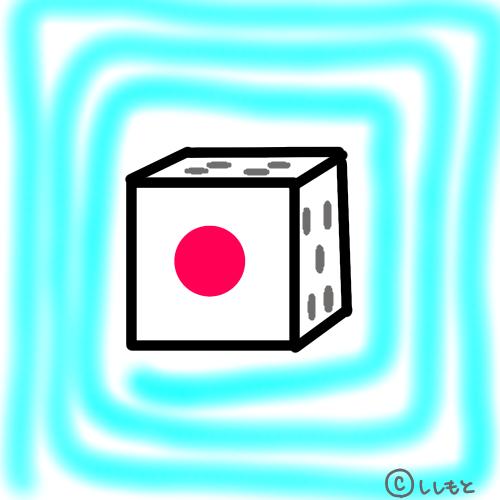 f:id:shishi-book:20210102185037p:plain