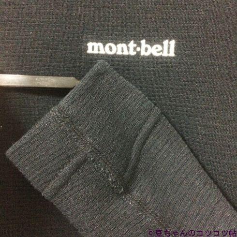 黒いシャツの袖口を撮影した画像