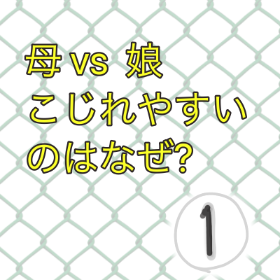 f:id:shishi-book:20210210154137p:plain