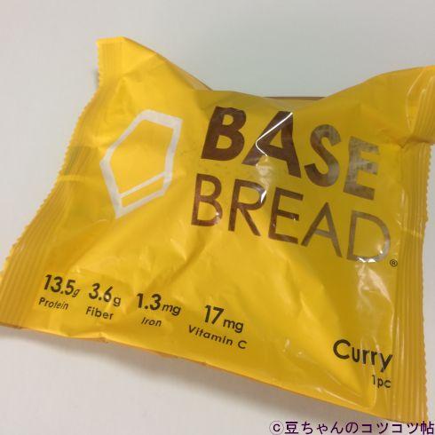 パンが入っている黄色いパッケージの画像