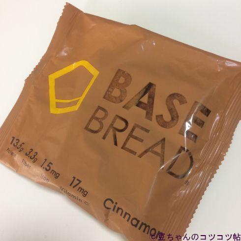 パンが入ったカフェオレ色のパッケージ