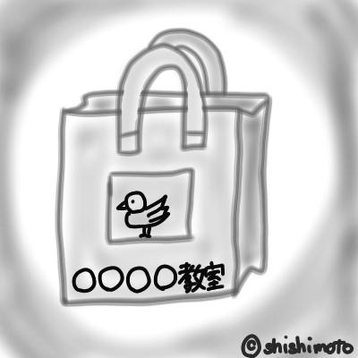 f:id:shishi-book:20210427111959p:plain