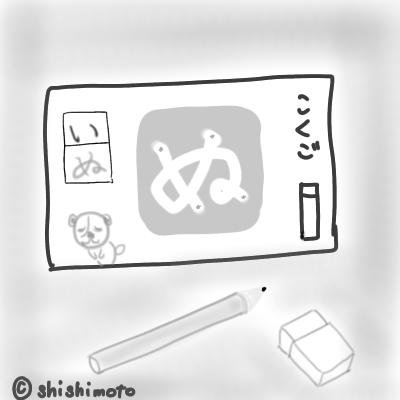 f:id:shishi-book:20210428122344p:plain