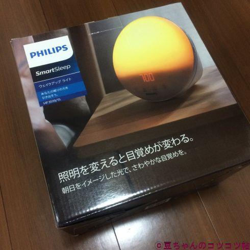 半月状に光るライトが印刷されている箱