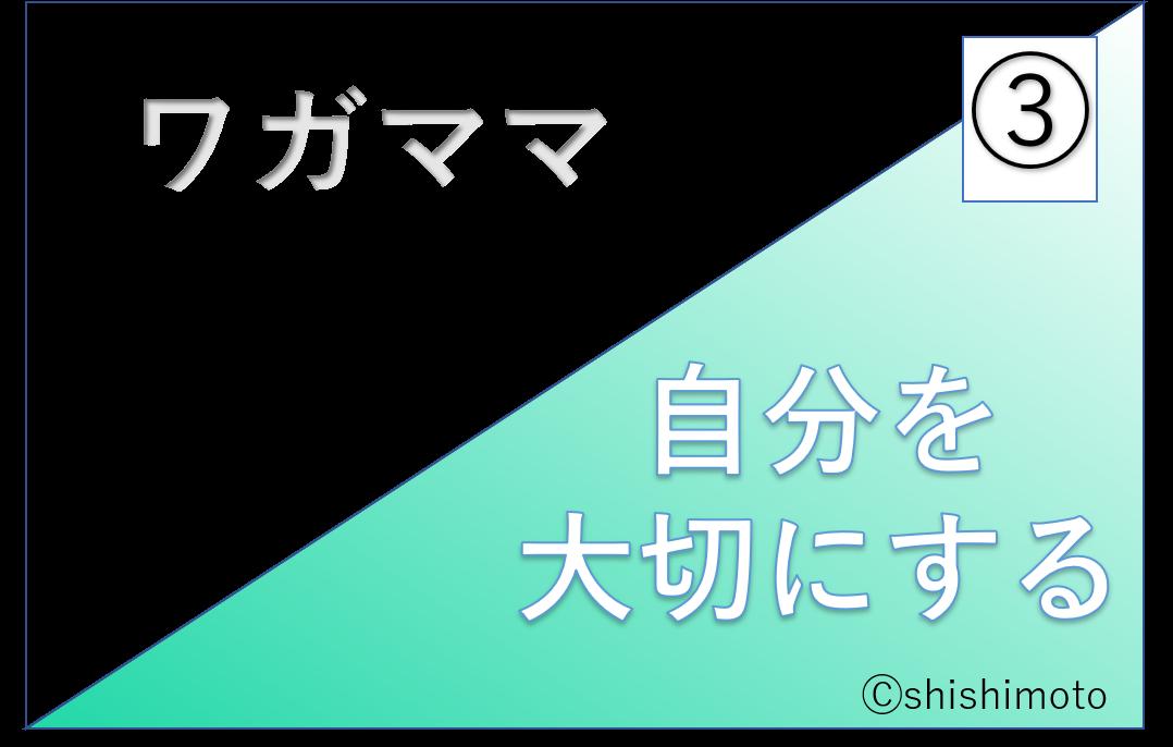 f:id:shishi-book:20210603191035p:plain